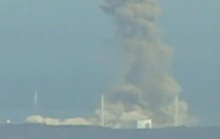 Fukushima Daiiji