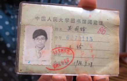 ID eines getöteten Studenten